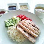 [自作]海南鶏飯